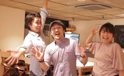 『サテライト新メンバー加入。福岡にインバウンド、ゲストハウス、ワークスペースなどをしかけていく!刺激的なメンバーが加入』