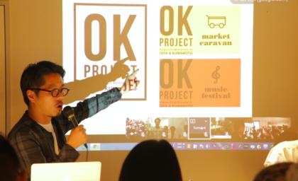 【実施レポート】『Support! Small Business for KUMAMOTO & OITA熊本大分オープンミーティング powered by Googleイノベーション東北』