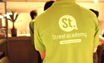 【お知らせ】入居企業の「ストリートアカデミー」さんが講師デビューする個人にコミュニティスペースを期間限定で無料開放!