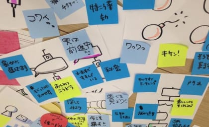 【NEW】福岡発!シェアオフィスから始まる 〝ツナガル〟学び場 HOOD  SCHOOL スタート!