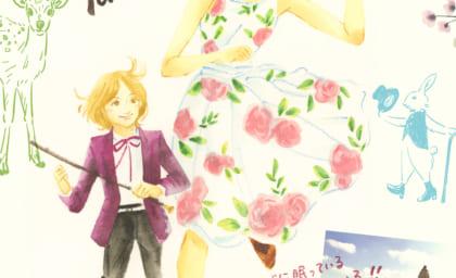 "【and You?】vol.2  ""TAP Show-Zone"" タップダンサー タナカエリカ さんの選択"