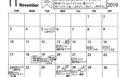 11月のHOOD天神のスケジュール予定