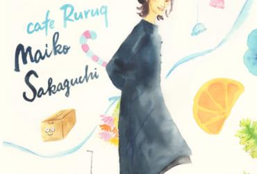【and You?】Vol.07~いつもの場所に、魔法をかける~ cafe Ruruq (カフェ るるん)坂口 麻衣子さんの選択